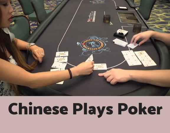 Chinese Plays Poker